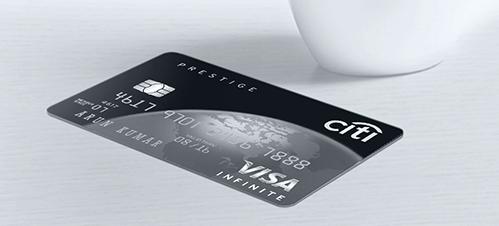 Citibank Prestige Credit Card