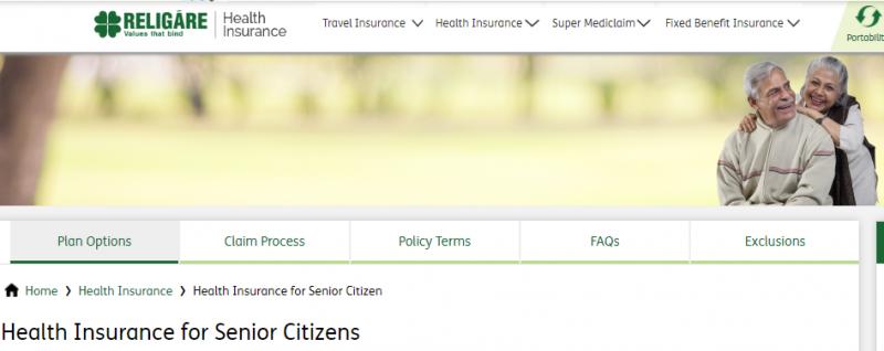 Religare (CARE) Senior Insurance Plan