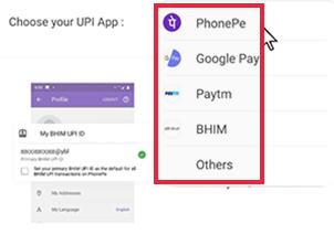 ETMONEY - select the UPI option