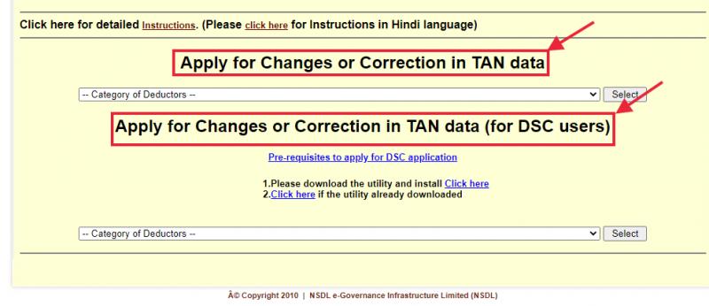 Select the TAN Change