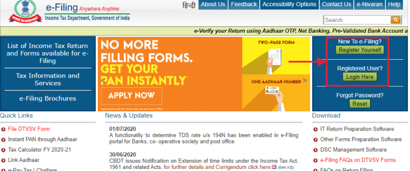 Visit the income tax filing portal for submitting the TAN returns online.