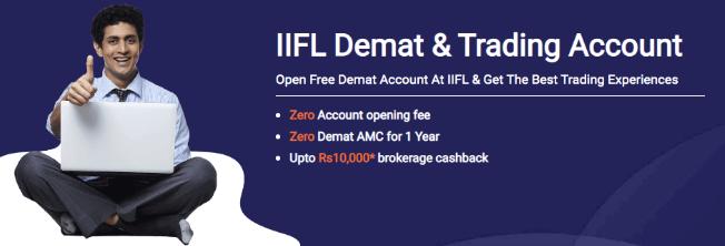 IIFL Securities Full Service Broker
