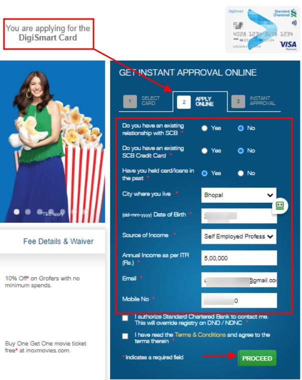 SC DigiSmart online application form