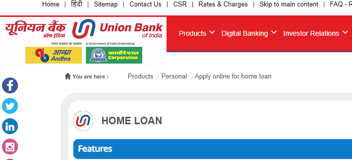 Union Bank of India Home Renovation Loan