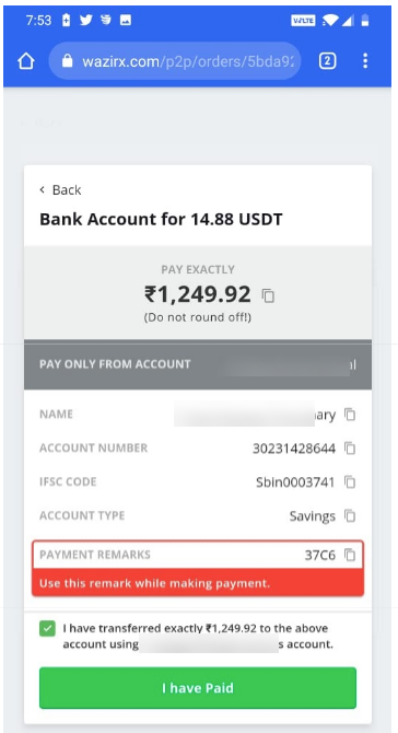Confirm P2P payment to seller
